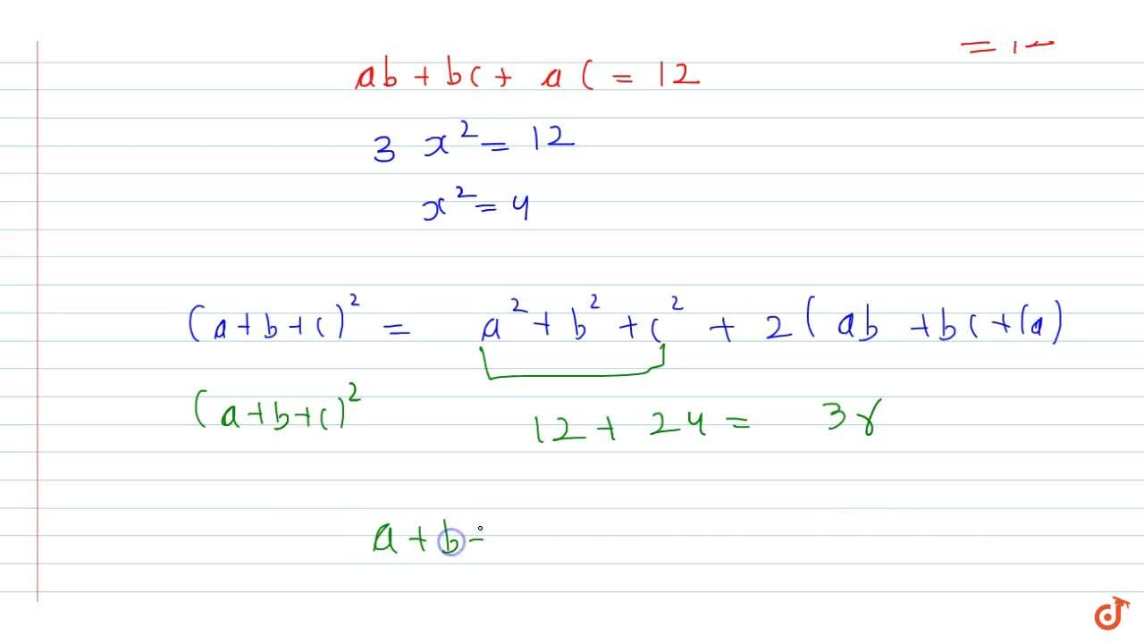 In DeltaABC with usual notation, if  R^2 (sin A sin B + sin B sin C + sin C sin A) = 3, then The minimum value of (a^2 + b^2+c^2) is