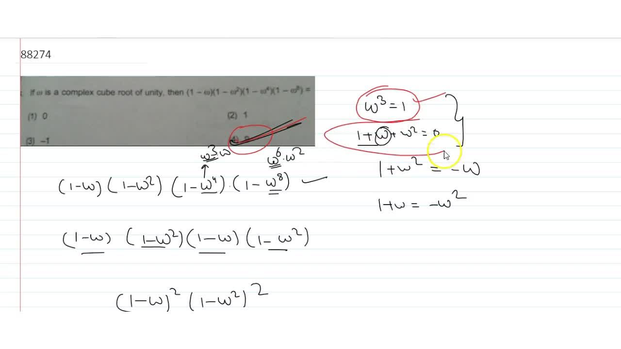 Solution for omega is a complex cube root of unity, then (1-