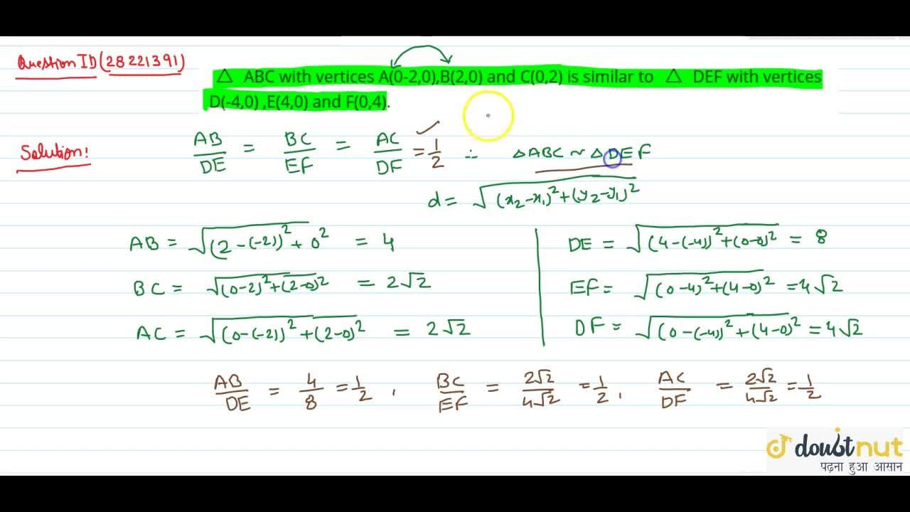 Solution for triangle ABC with vertices A(0-2,0),B(2,0) and C