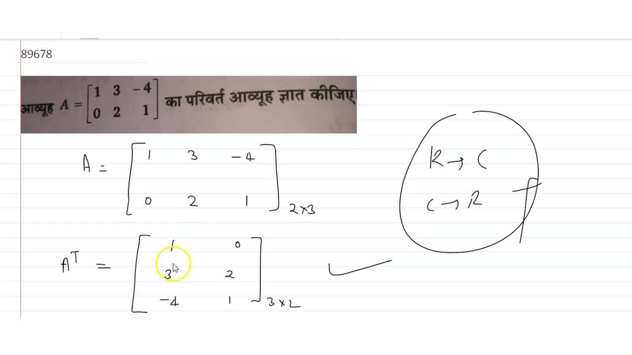 Solution for  if A=[[1,3,-4],[0,2,1]] then find out transpose