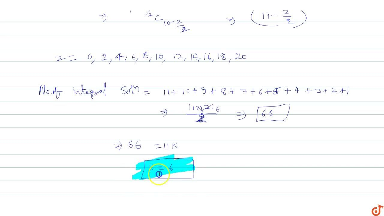 Solution for  The number of integral solution ofthe equation 2