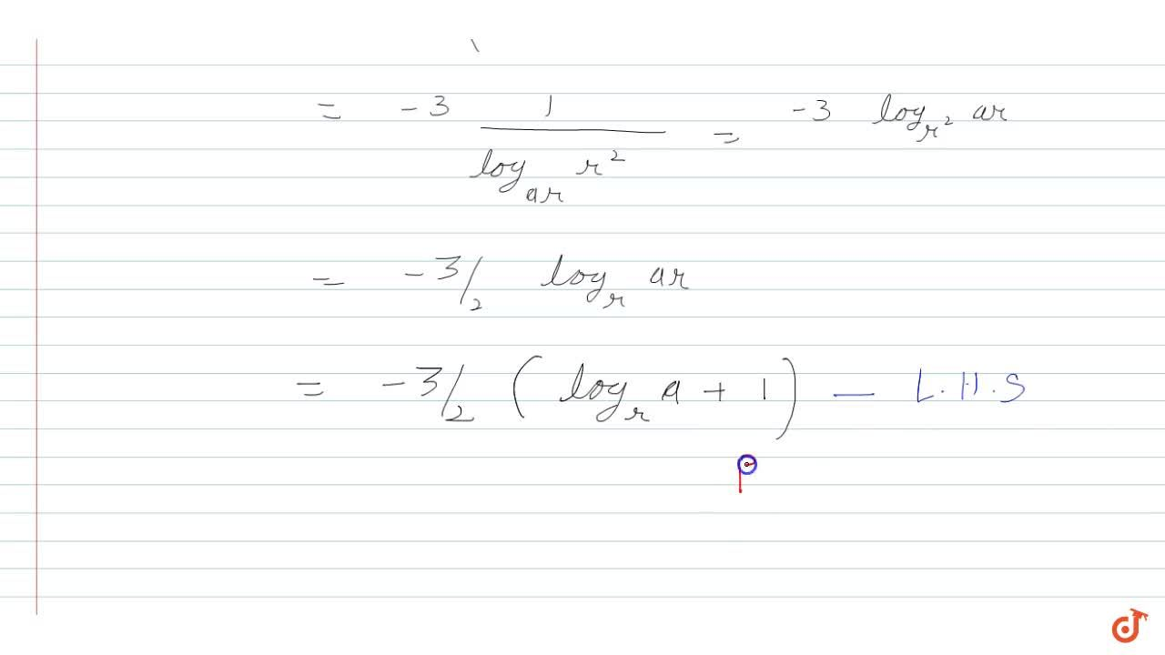 Solution for If a,b,c are in G.P. then show that : sum{log