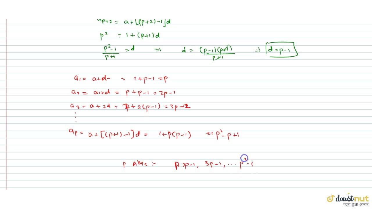 Solution for Insert p A.M.'s between 1 and p^(2)