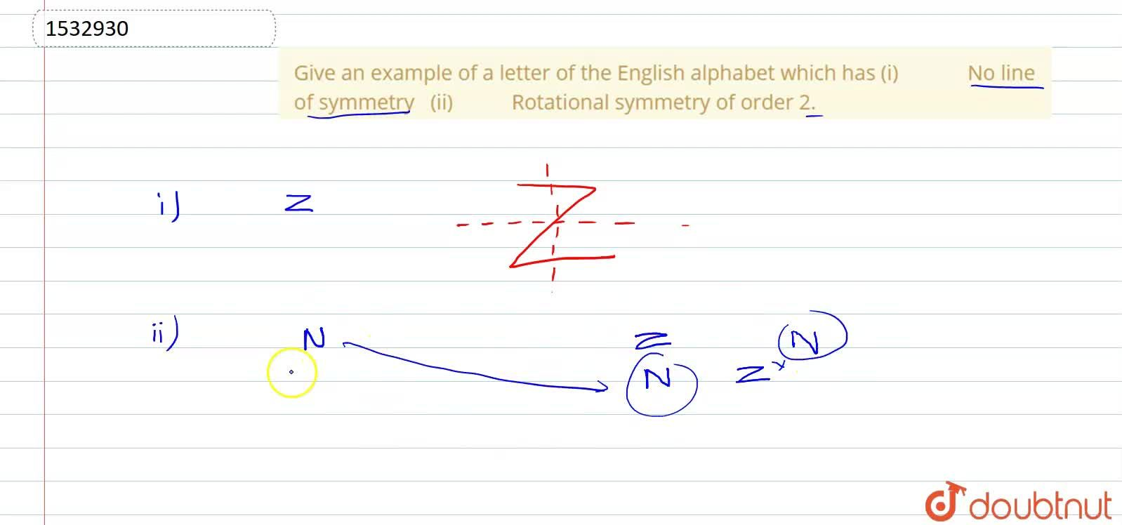 Solution for Give an example of a   letter of the English alph
