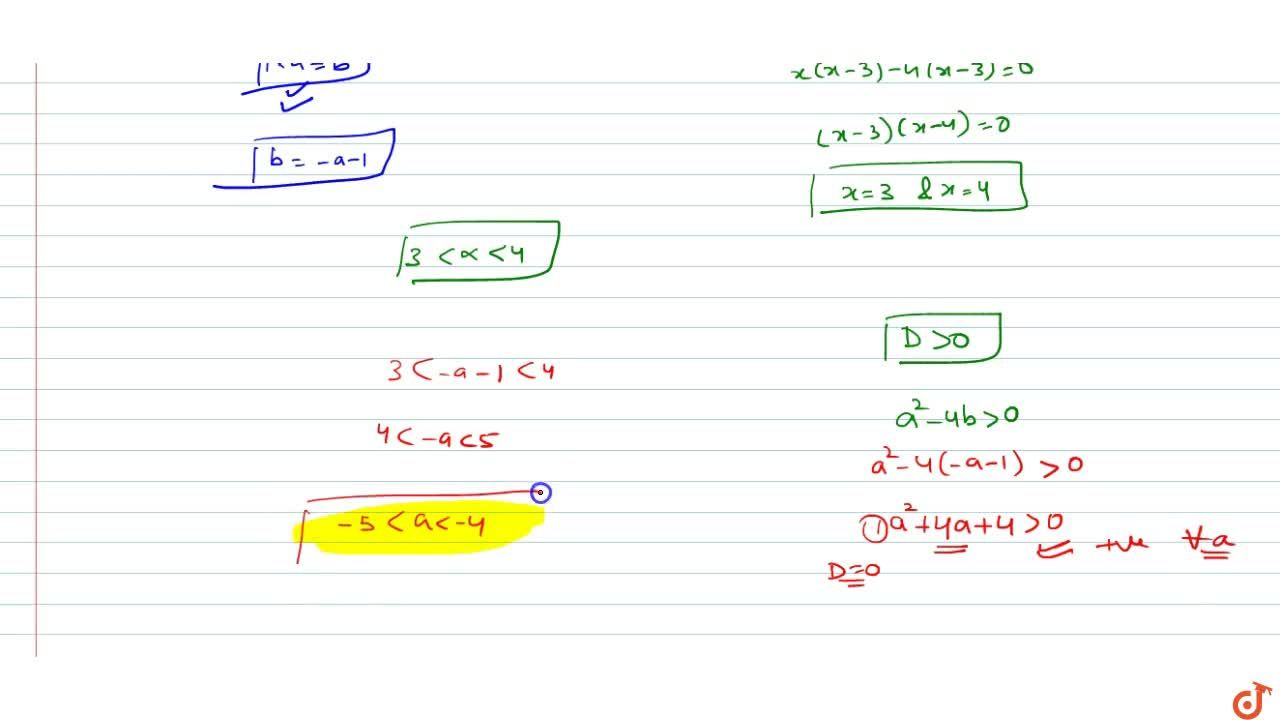 Solution for if the equation x^2+ax+b=0 has one root equal to