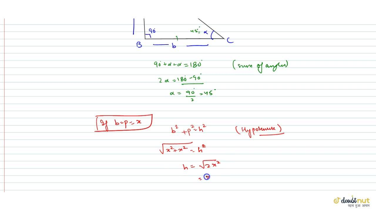 Solution for The length of the two sides of a right-angled tria