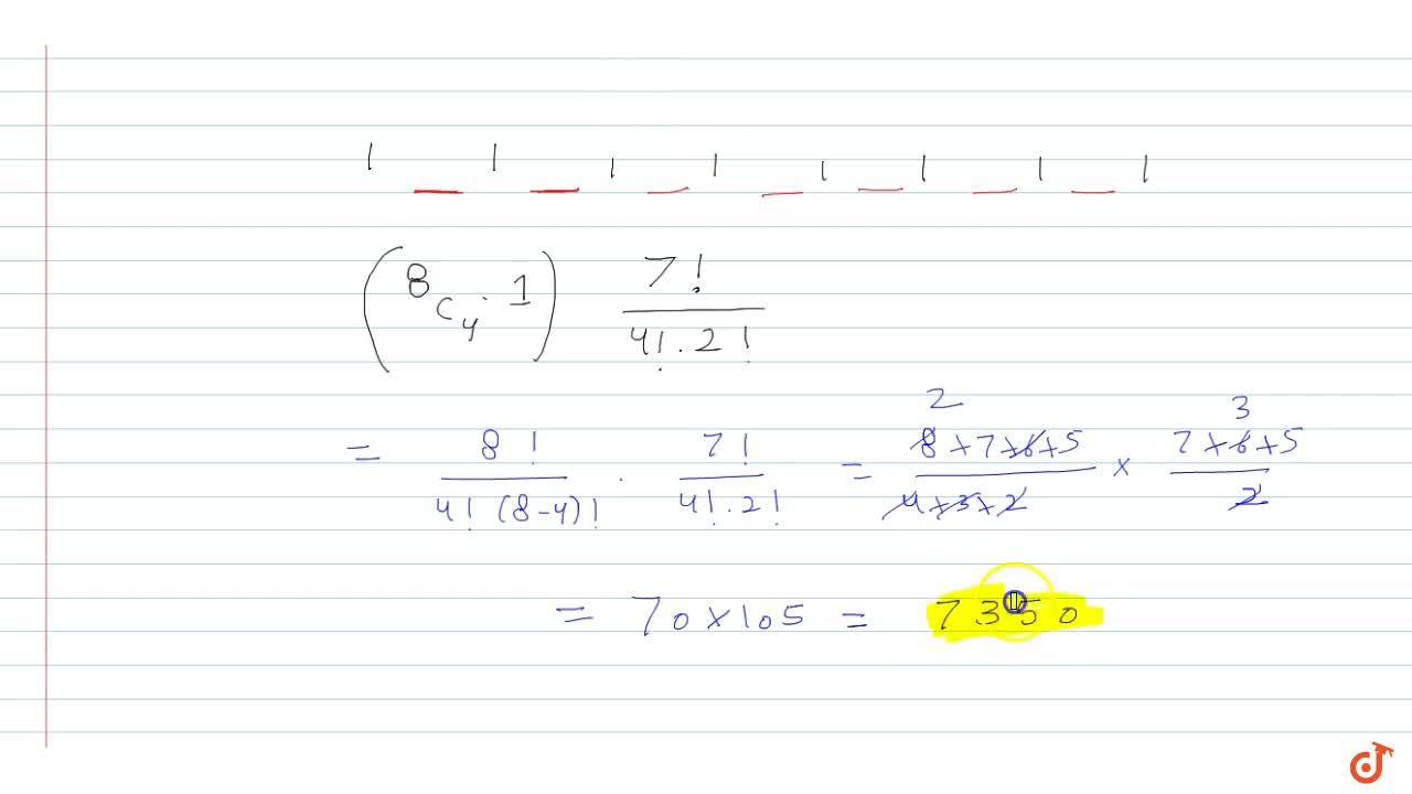 Solution for How many different permutations are possible using