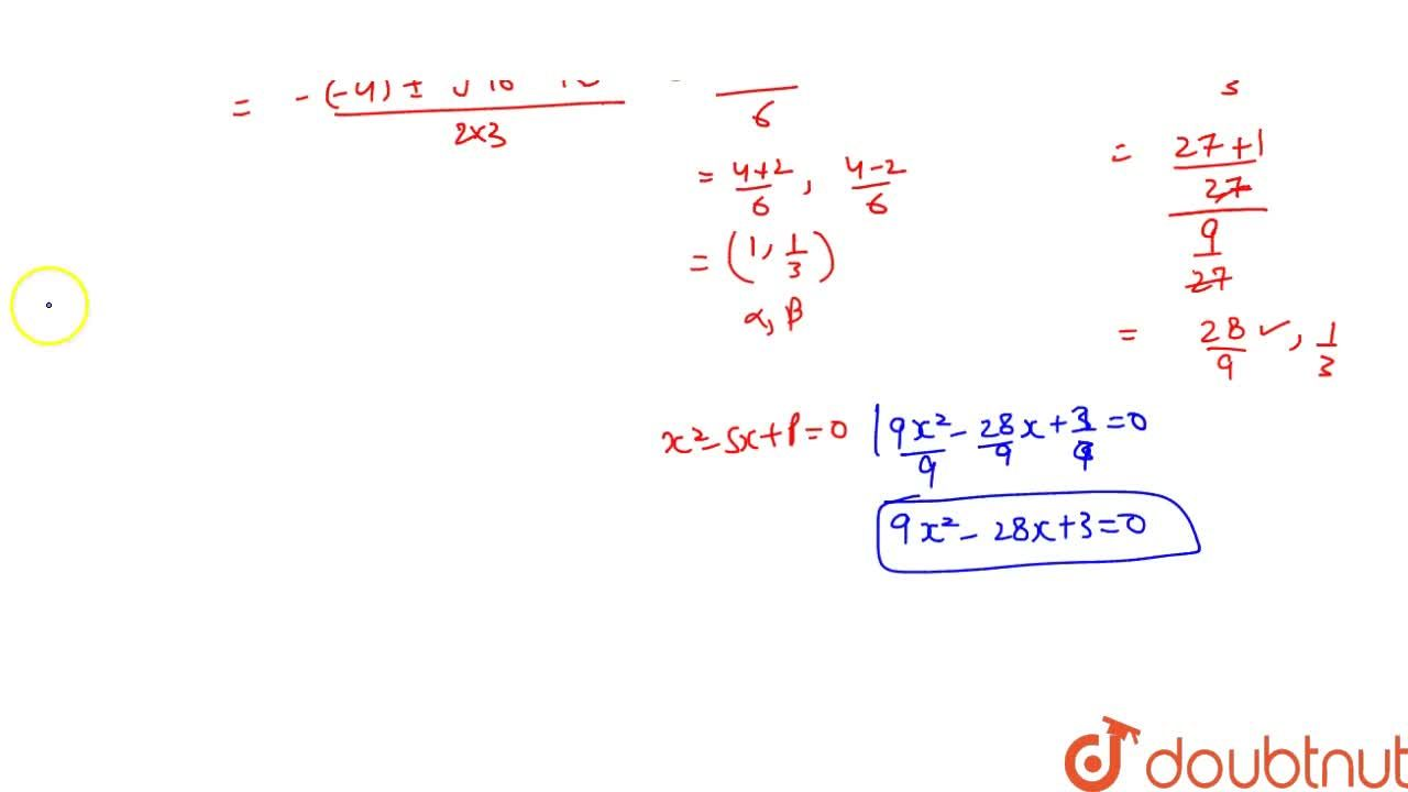 Solution for If alpha andbeta are zeroes of a polynomial f(