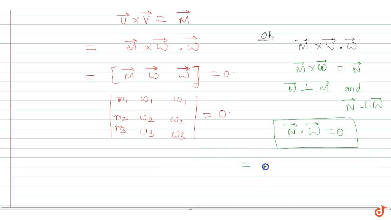 Solution for If vec A, vec B and vec C are vectors such that