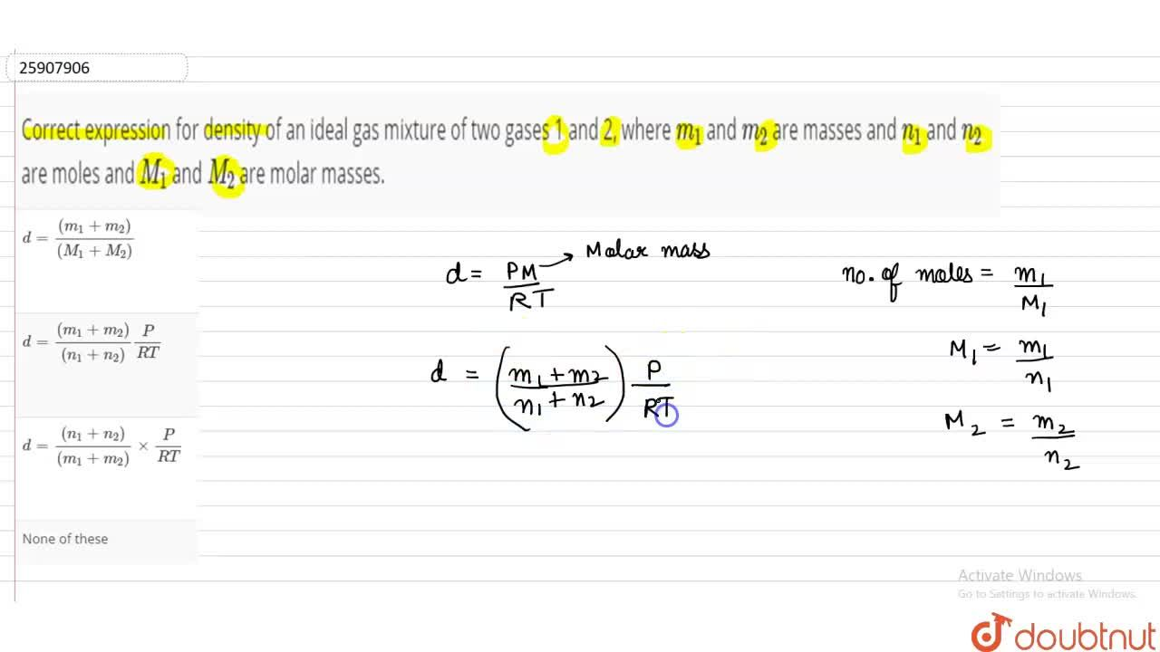 Solution for Correct expression for density of an ideal gas mix