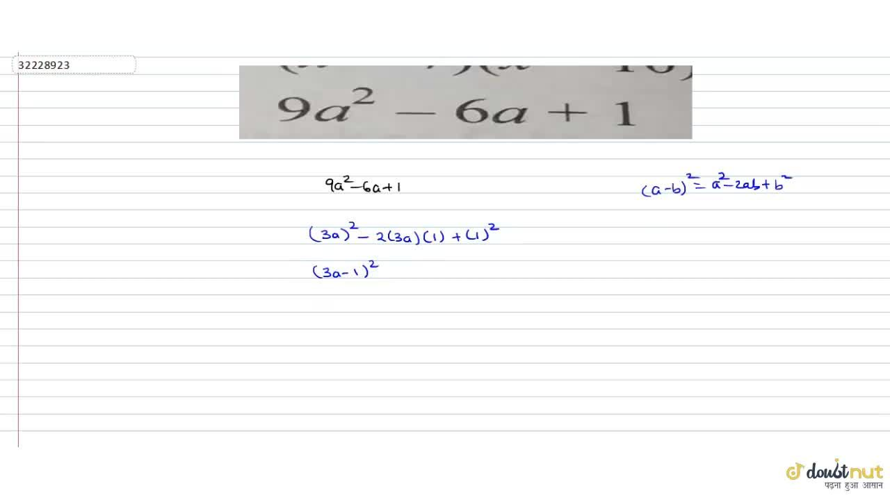 Solution for 9a^(2)-6a+1