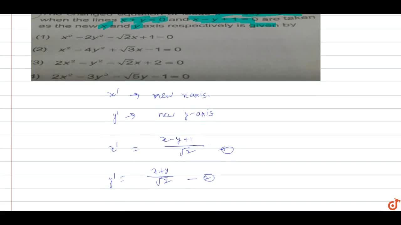 Solution for The changed equation of locus x^2 + 6xy +y^2=1 w