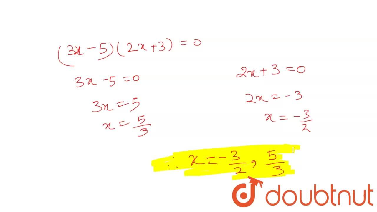 Solution for Solve the following quadratic equation: <br> (3x-5