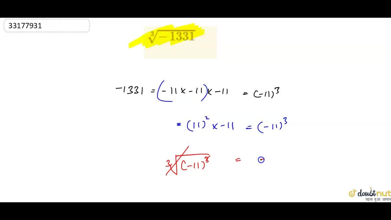 Solution for root3(-1331)