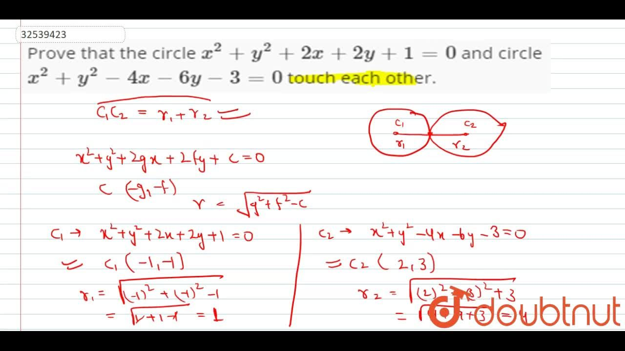 Prove that the circle x^(2)+y^(2)+2x+2y+1=0 and circle x^(2)+y^(2)-4x-6y-3=0 touch each other.