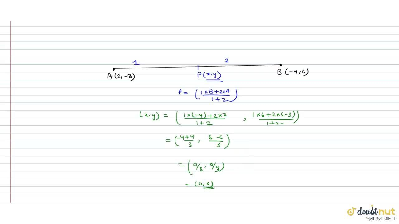 Solution for The line segment joining points (2, -3) and (-4, 6