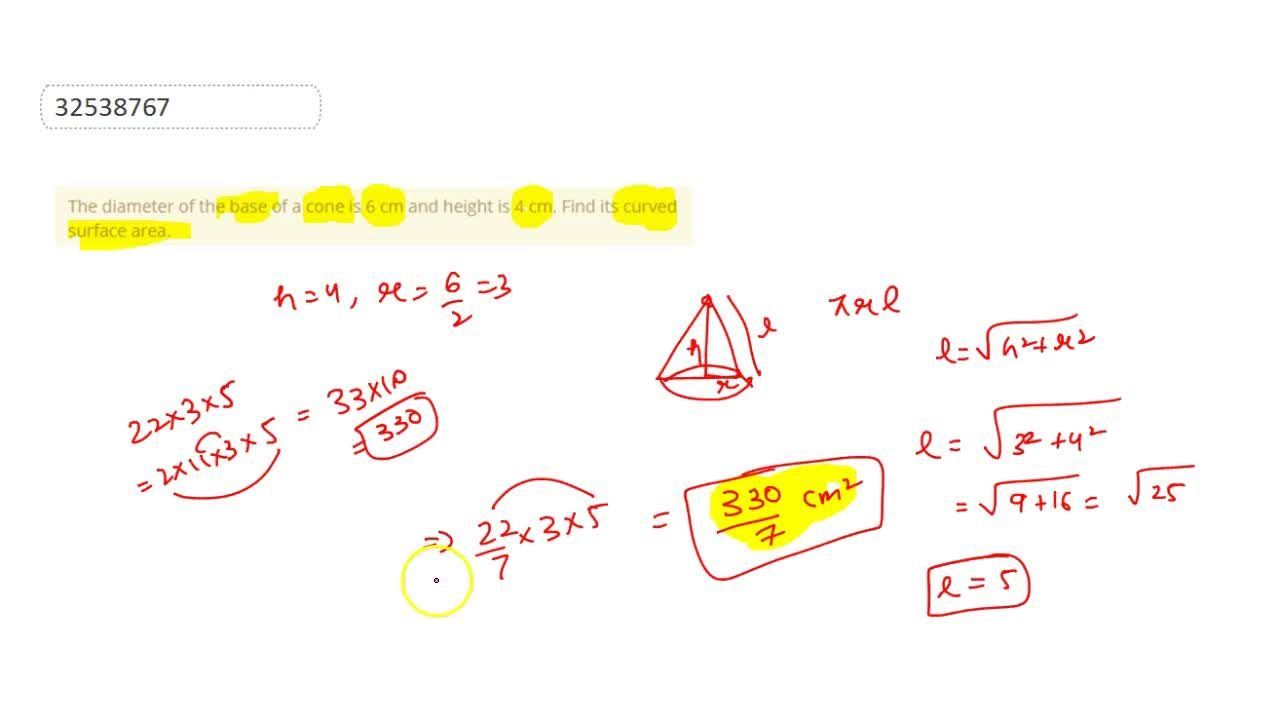 Solution for The diameter of the base of a cone is 6 cm and hei