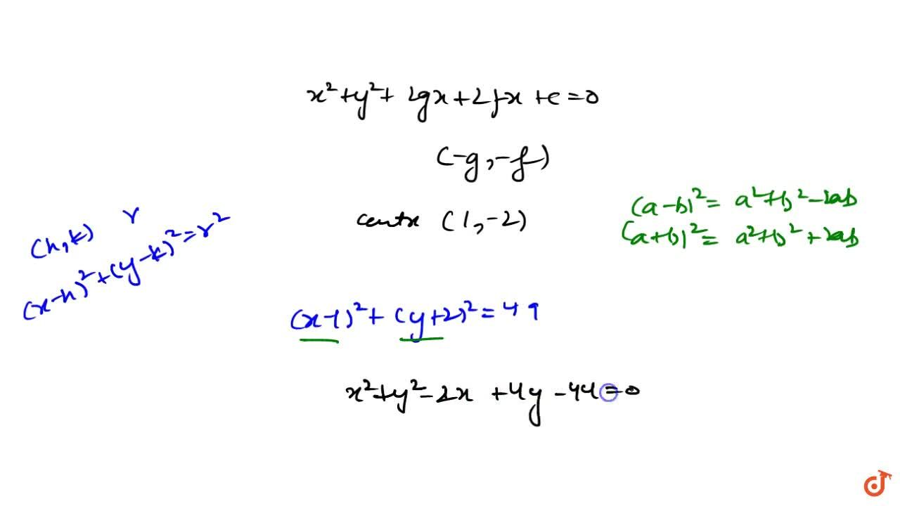 A circle is concentric with circle x^2+y^2-2x+4y-20=0 . If perimeter of the semicircle is 36 then the equation of the circle   is: [u s epi=22,,7]  x^2+y^2-2x+4y-44=0  (x-1)^2+(y+2)^2=(126,,11)^2  x^2+y^2-2x+4y-43=0  x^2=y^2-2x+4y-49=0