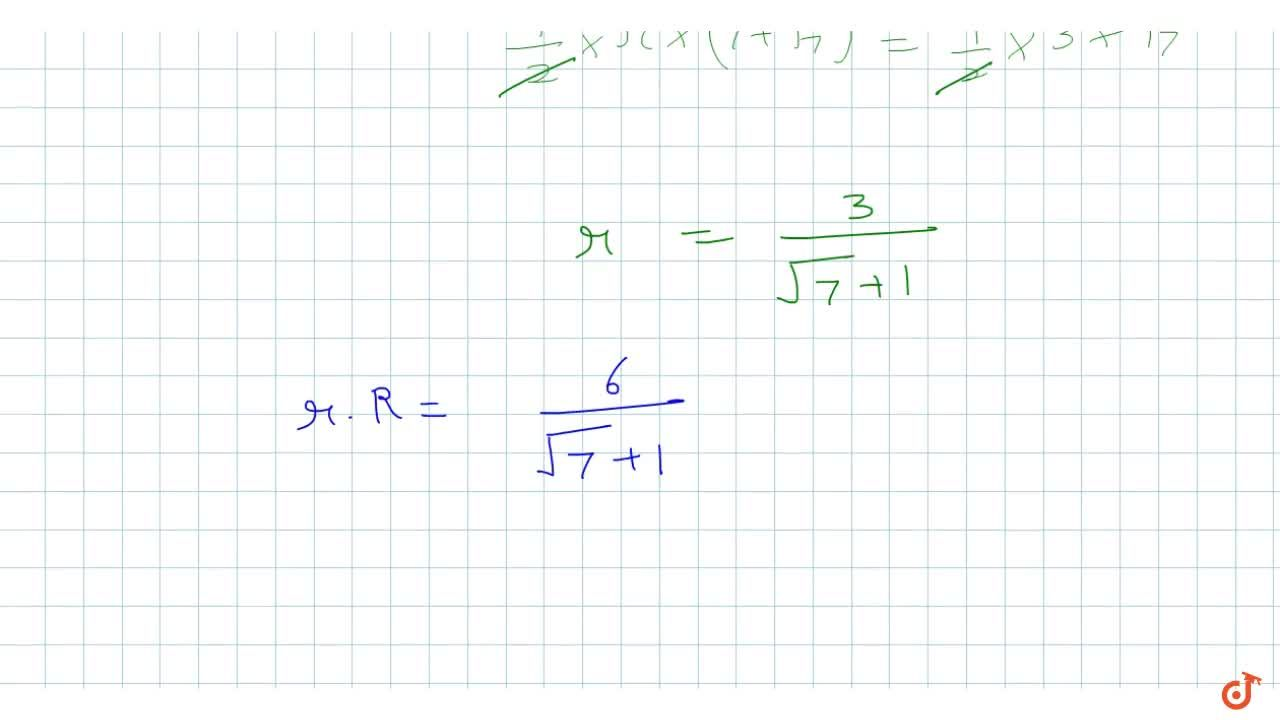 With usual notation, if in a triangle  ABC, a = 3, b = 4 and circumradius R of   DeltaABC is minimum & the value of (rR) can be expressed as  6,(sqrtp+1) then p is