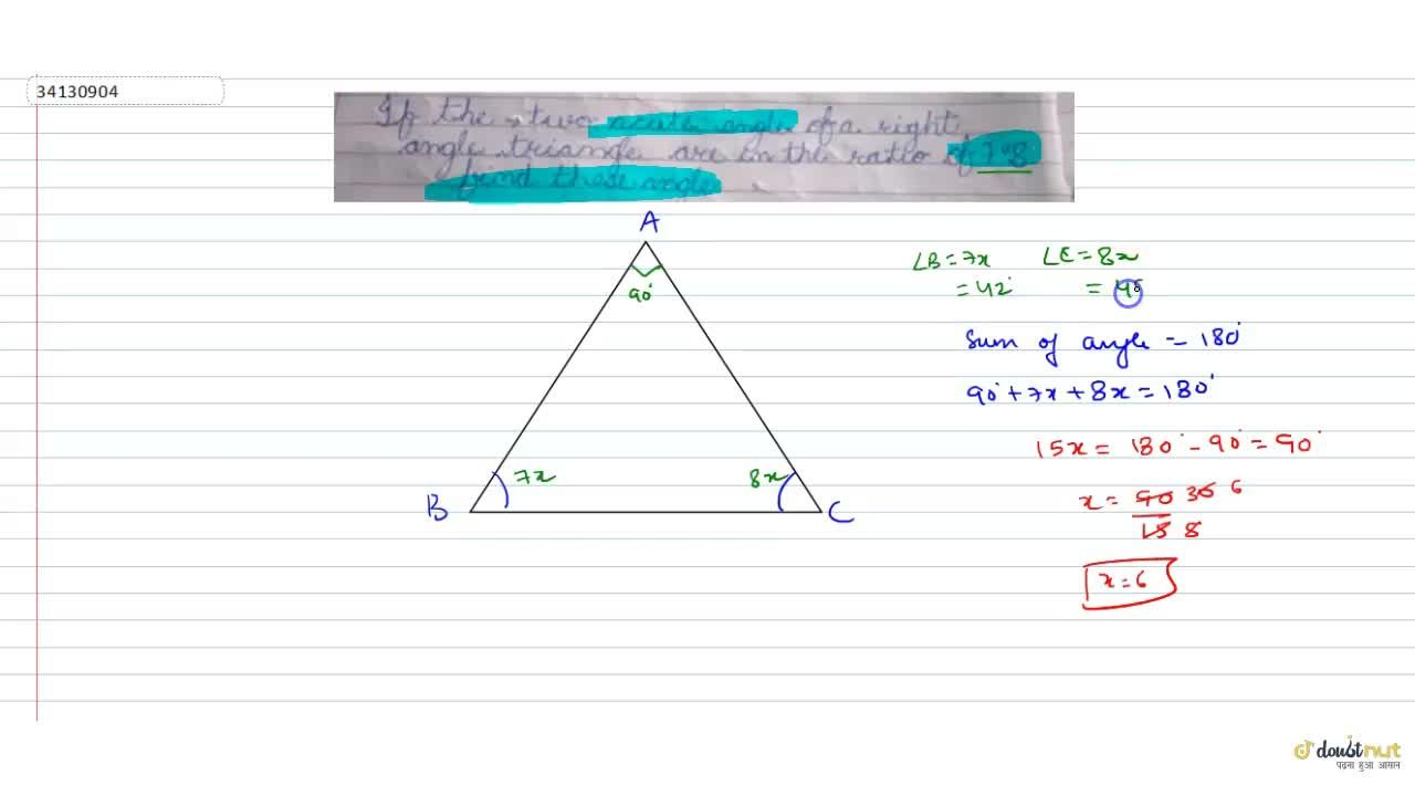 Solution for If the two acute angles of a right angle triangle