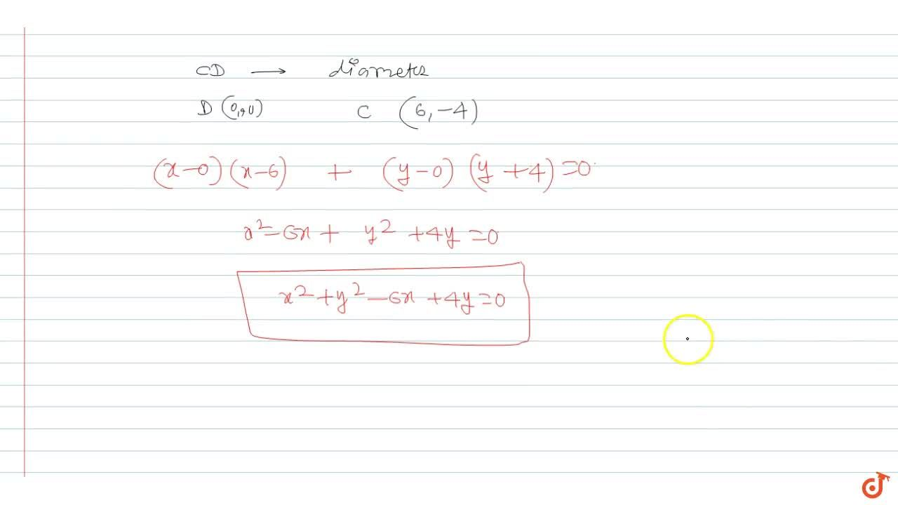 Solution for Show that the quadrilateral formed by the straight