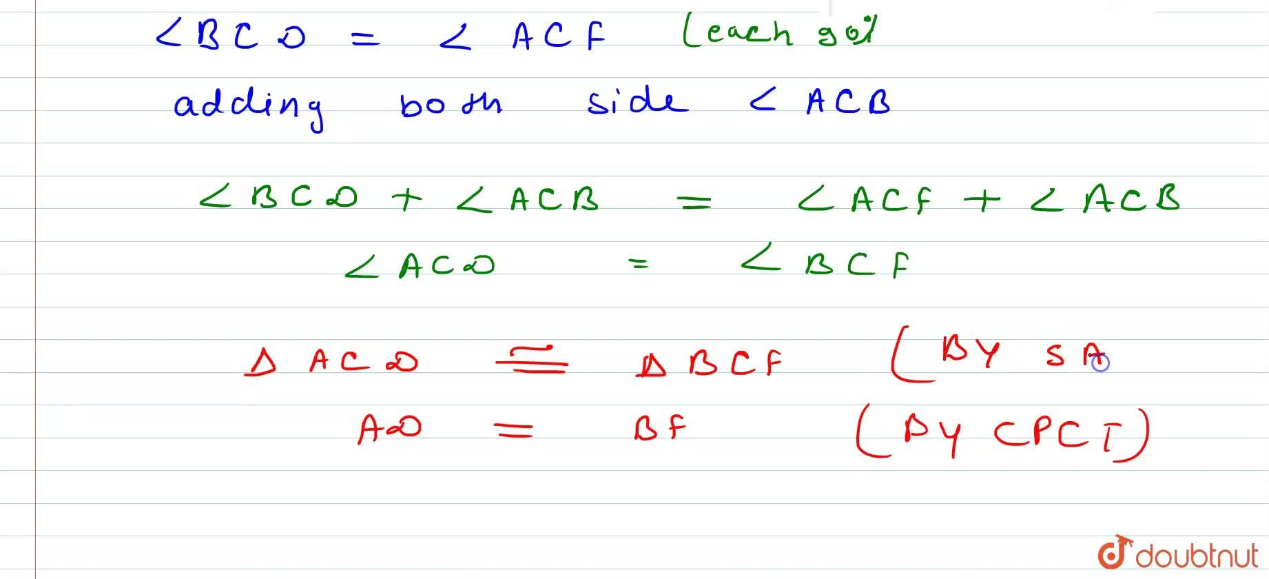 Solution for ABC is a triangle, right angled at B. If BCDE is a