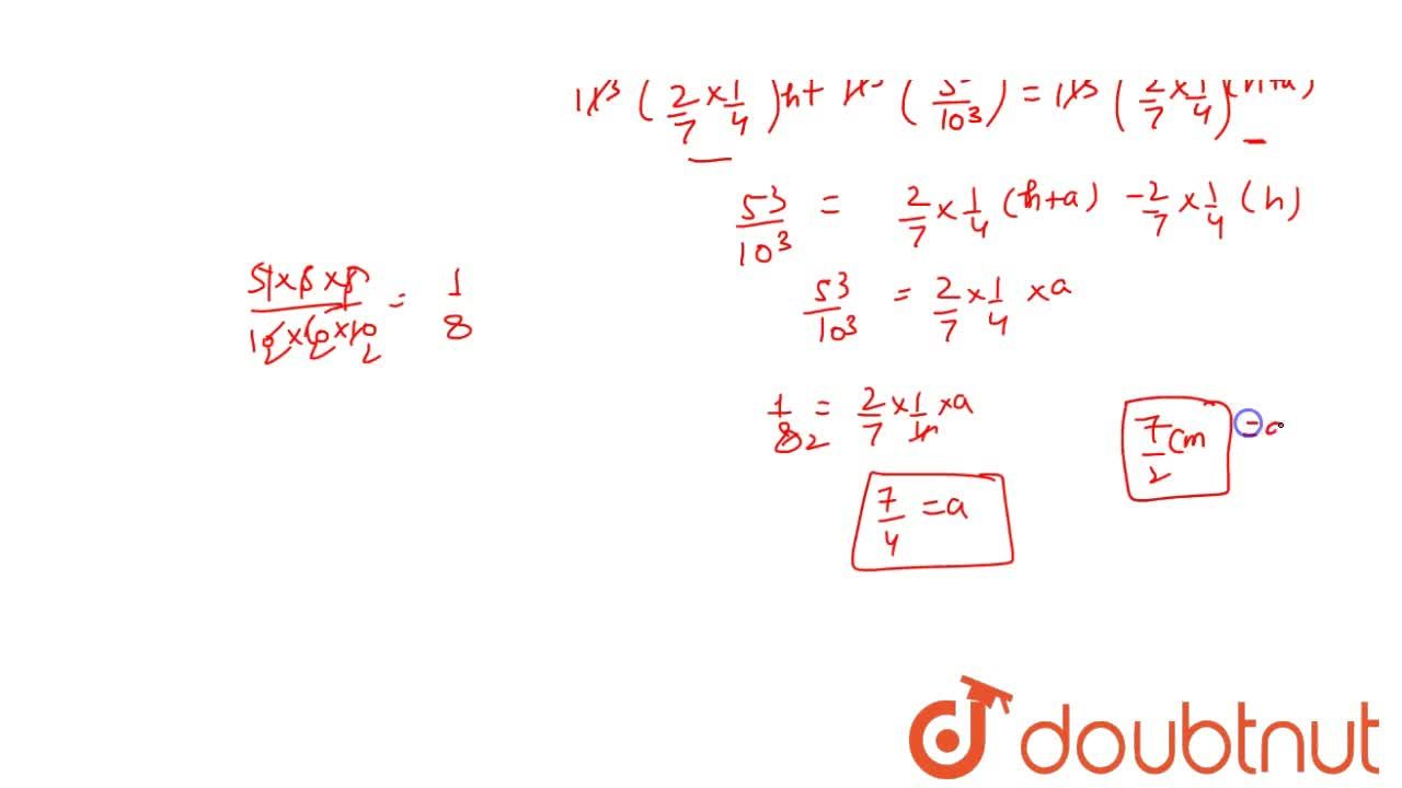 Solution for There is some water in a cylindrical vessel of dia