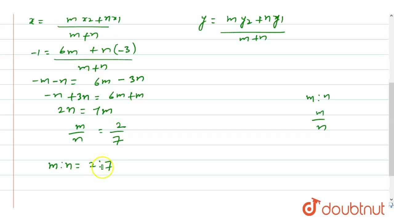 Find the ratio in which the line segment joining the points (-3, 10) and (6, -8) is divided by (-1, 6).