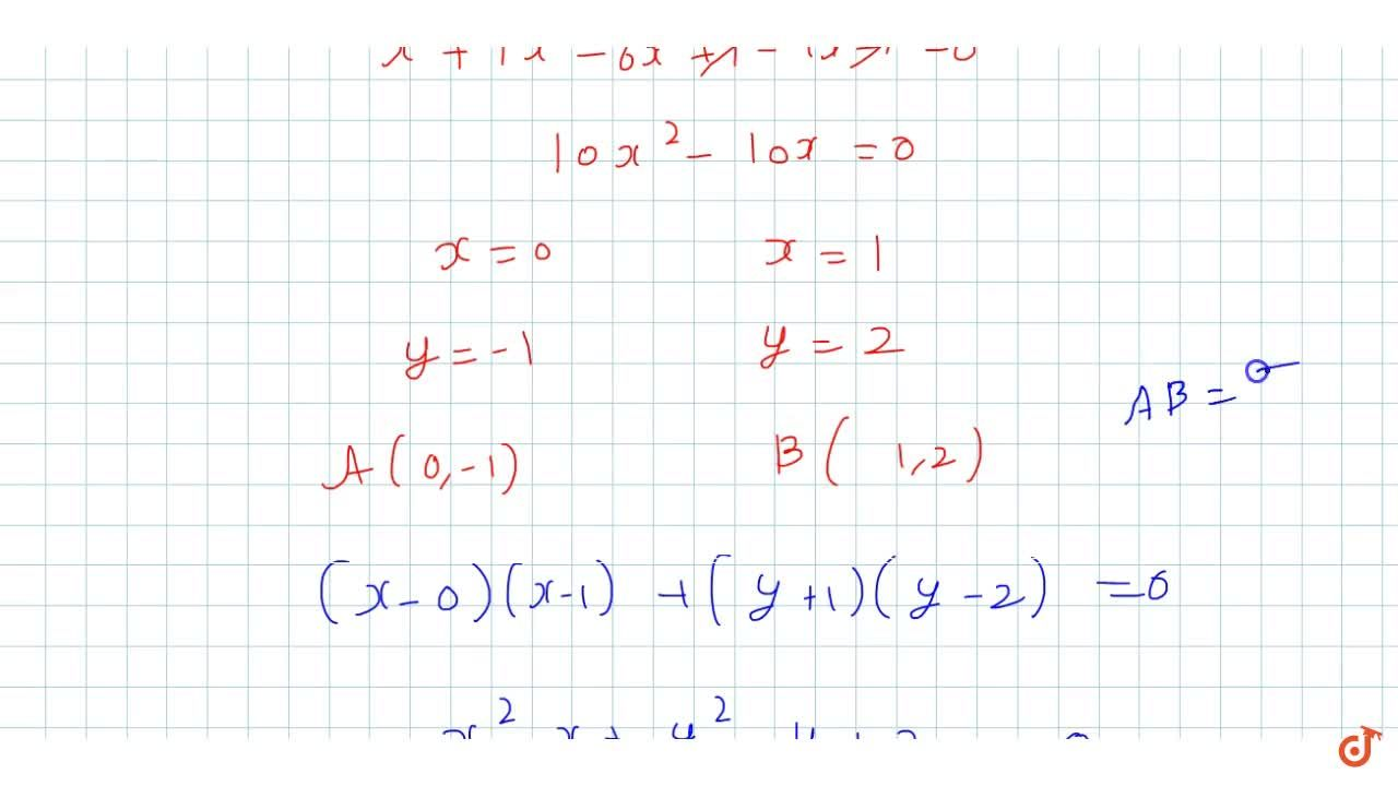 Solution for Consider with circle  S: x^2+y^2-4x-1=0 and the