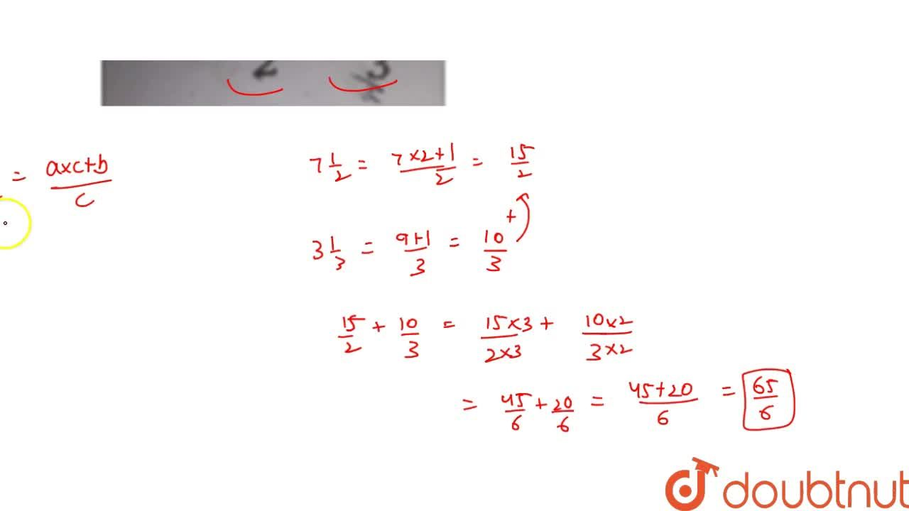 Solution for   Simplify:7(1),(2)+3(1),(3)