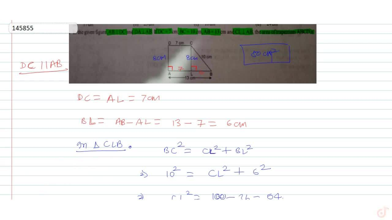 Solution for In the given figure, AB    DC and DA _ _AB. IF
