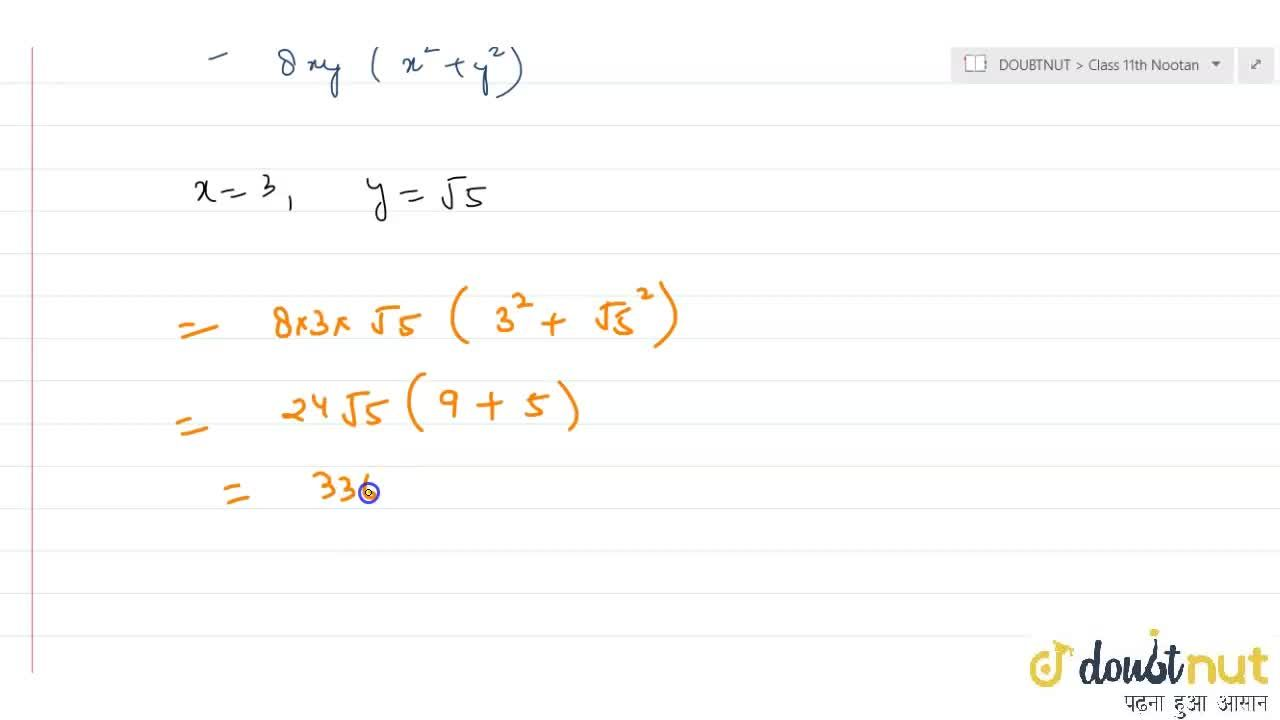 Expand (x+y)^(4)-(x-y)^(4). Hence find the value of (3+sqrt(5))^(4) -(3-sqrt(5))^(4).