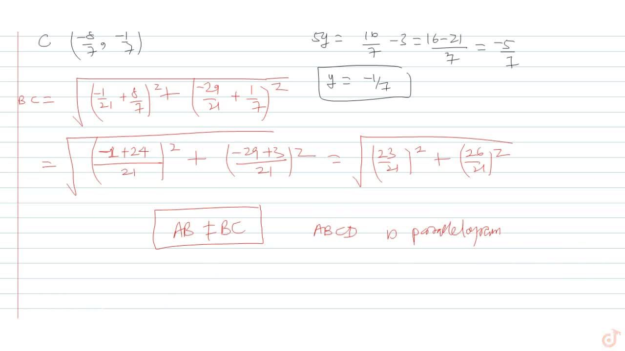 Solution for The figure formed by the lines 2x+5y+4=0, 5x+2y+7