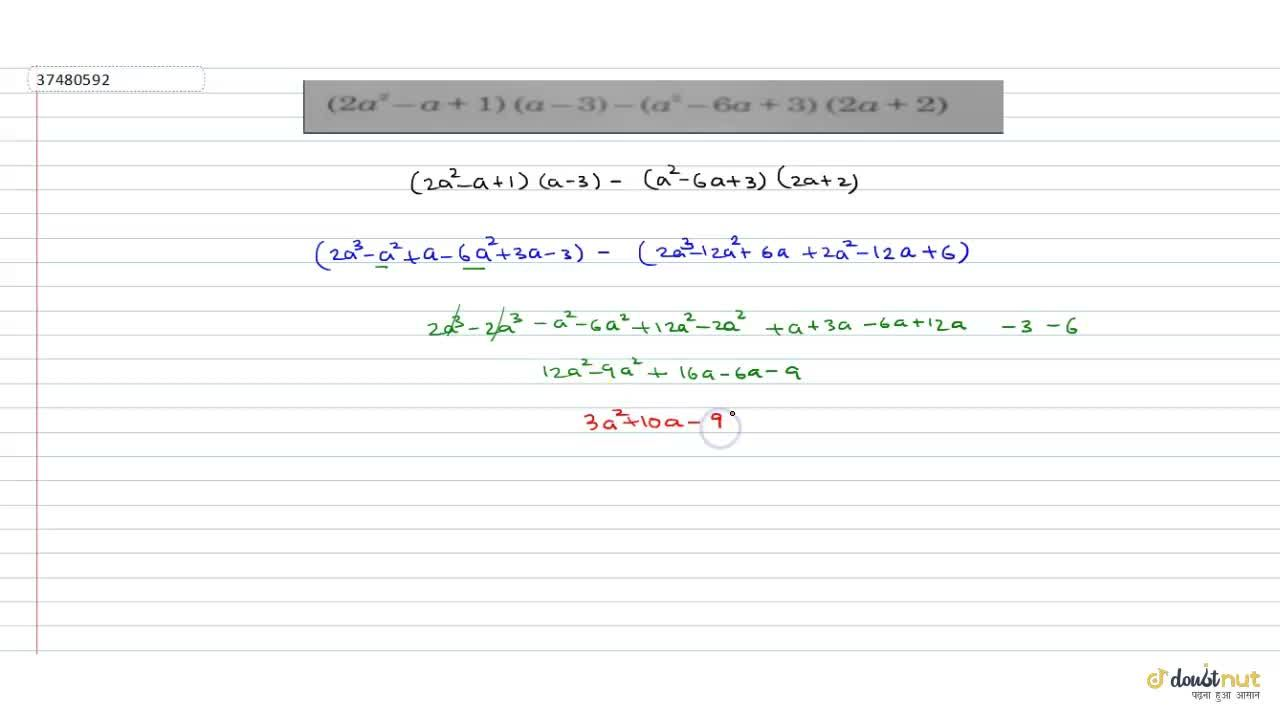 Solution for (2a^(2)-a+1)(a-3)-(a^(2)-6a+3)(2a+2)