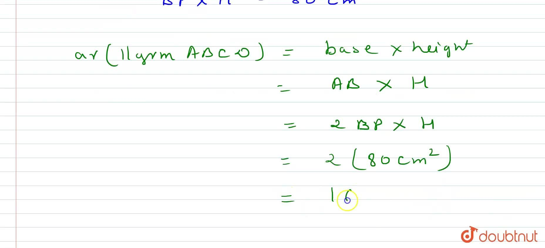 A B C D is a parallelogram. P is the   mid-point of A BdotB D\ a n d\ C P intersect   at Q such that C Q : Q P=3: 1. If a r\ ( P B Q)=10\ c m^2, find the   area of parallelogram A B C D