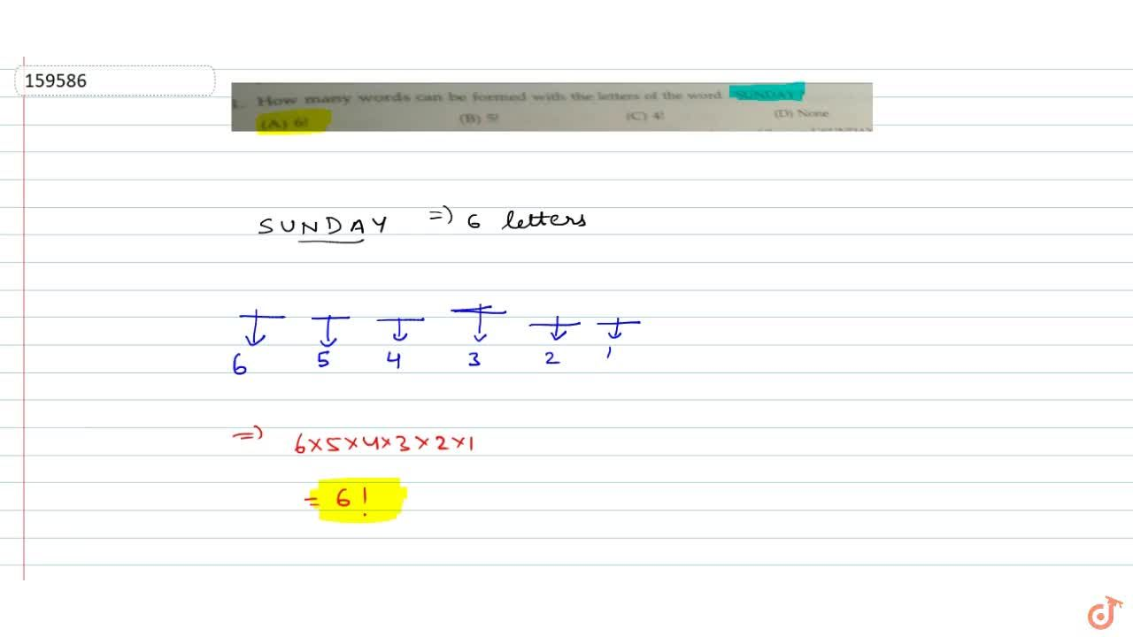 How many words can be formed with the letters of the word SUNDAY