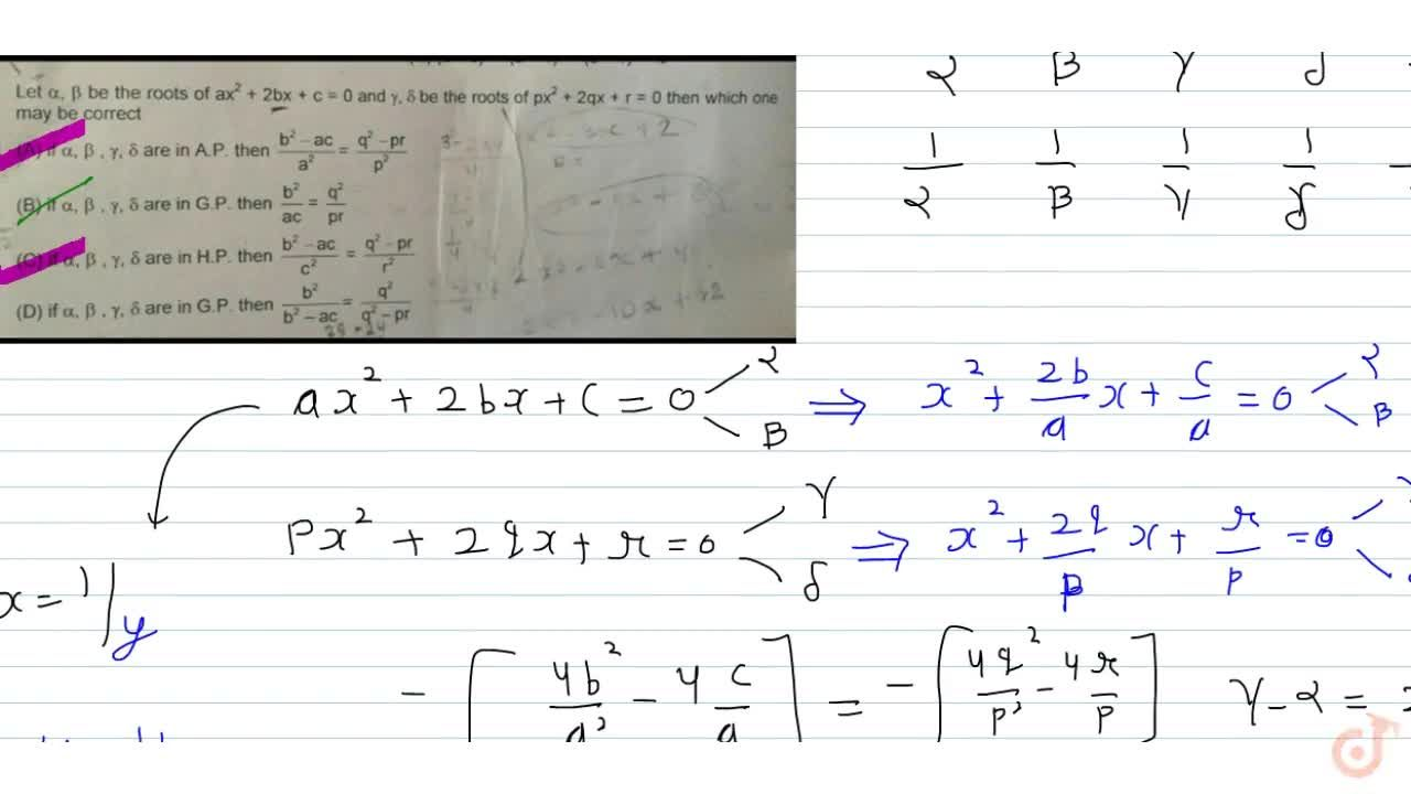 Solution for  Let  alpha, beta be the roots of  ax^2 + 2bx +