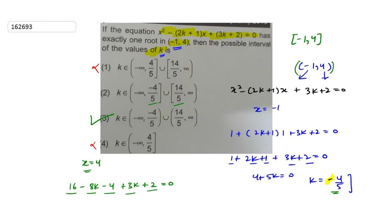 Solution for  If the equation x^2 - (2k + 1)x + (3k + 2) = 0