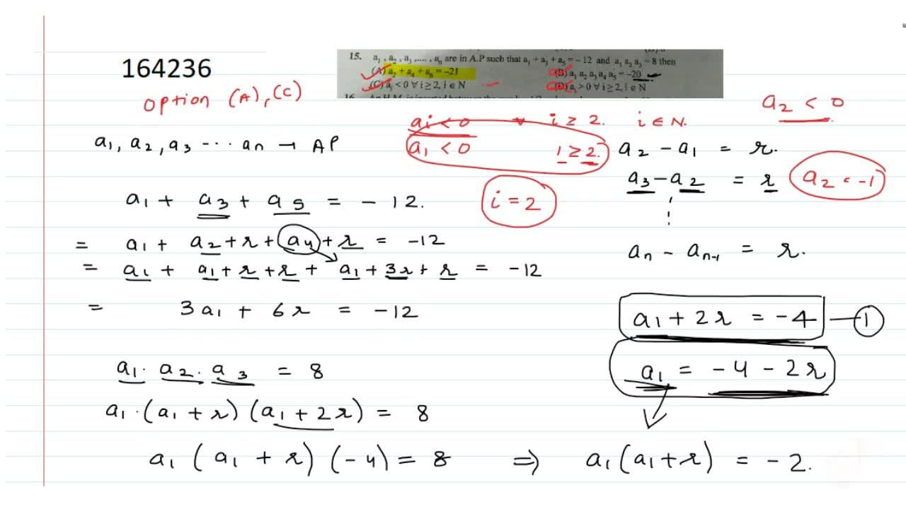 Solution for a_1,a_2,a_3...,a_n are in A.P. such that a_1 +