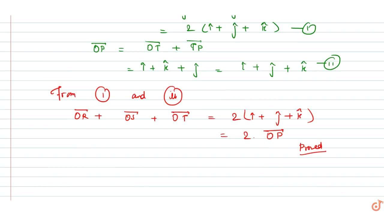 Solution for Three coinitial vectors of   magnitudes a, 2a and