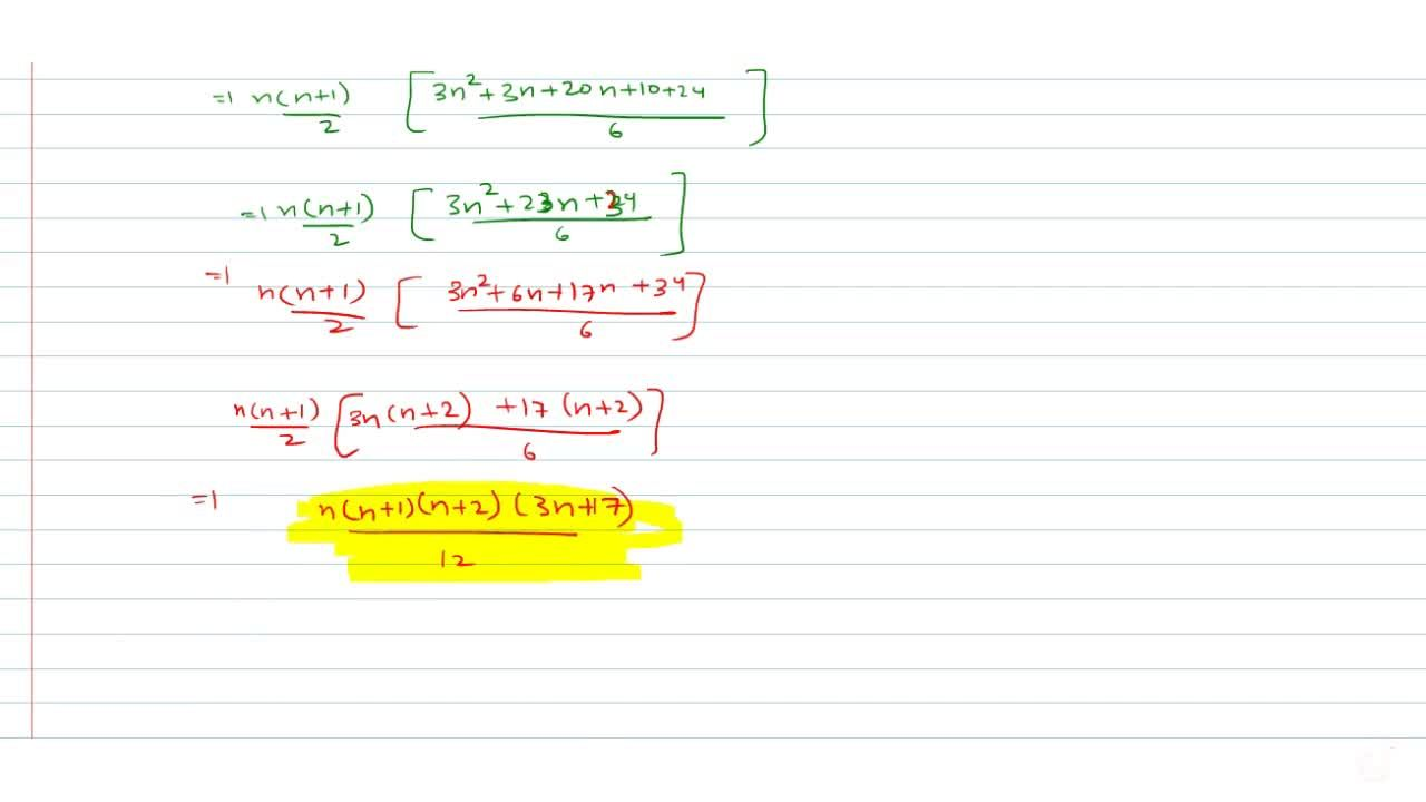 Solution for  Find the sum to n terms of the series whose n^(t