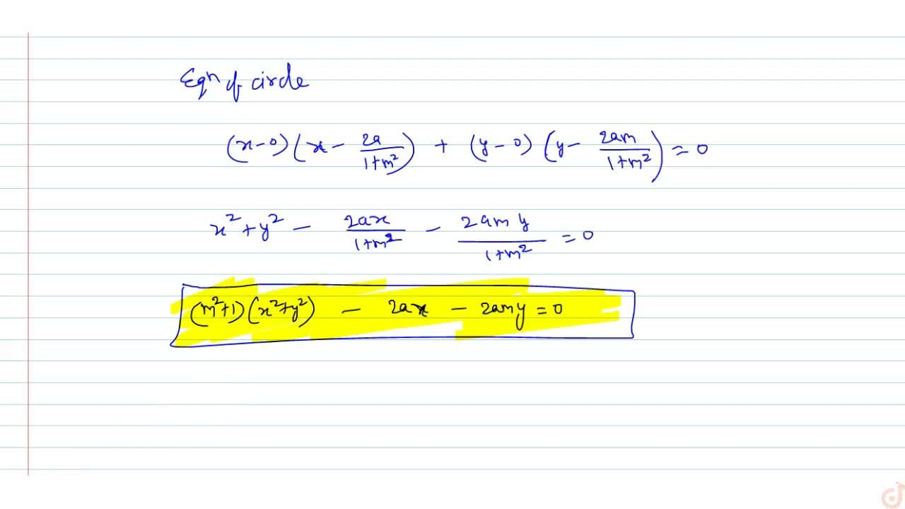 Solution for  y=mx  is a chord of equation of circle x^2+y^2