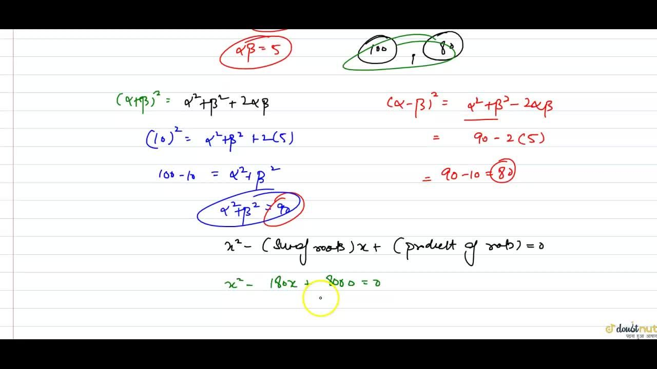 If `alpha` and `beta` are the roots of the equation `x^2 - 10x + 5 = 0`, then equation whose roots are `(alpha+beta)^2` and `(alpha-beta)^2` is