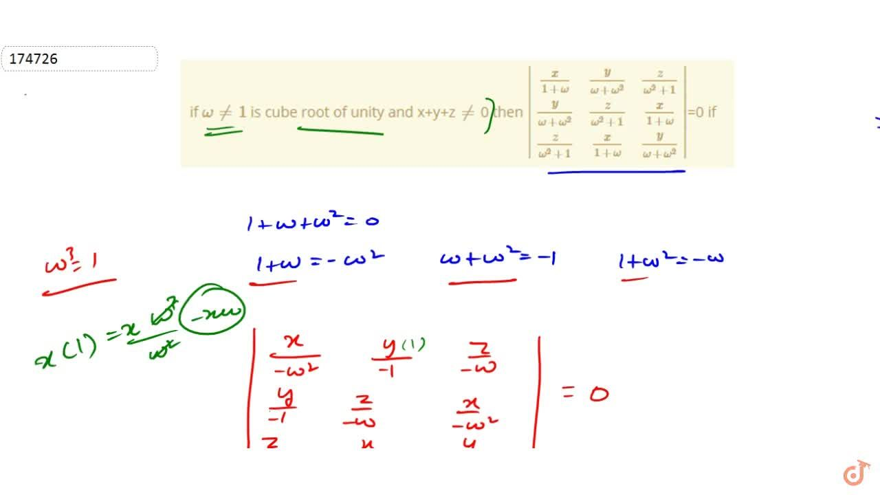 Solution for if omega!=1 is cube root of unity and x+y+z!=0