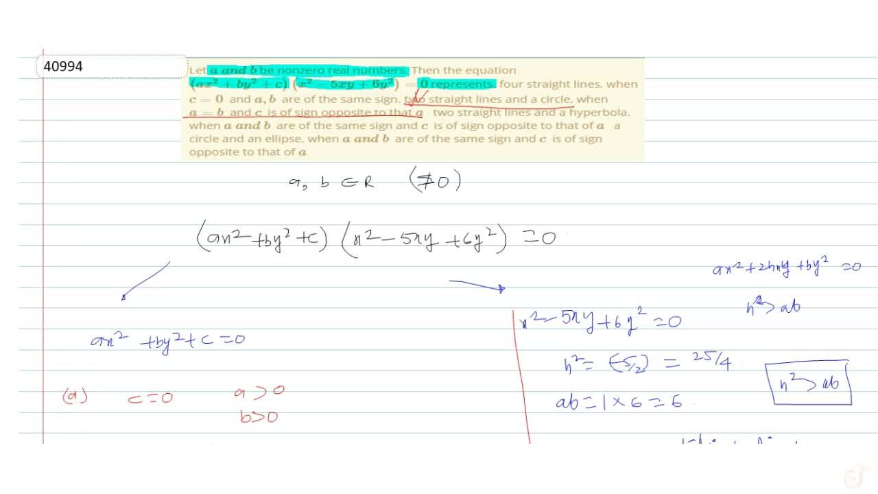 Solution for Let aa n db be nonzero real numbers. Then the eq