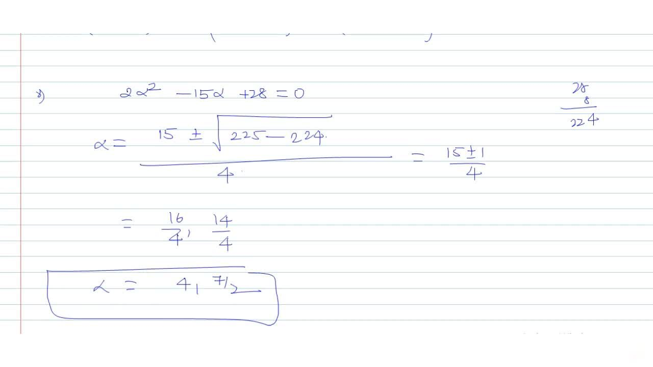 Solution for If the equation x^2 + alpha xy +3y^2 - 5x - 9y +