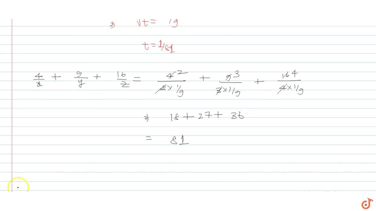 If  x, y, z are positive real numbers and x+y+z=1, then minimum value of  (4,x+9,y+16,z) is