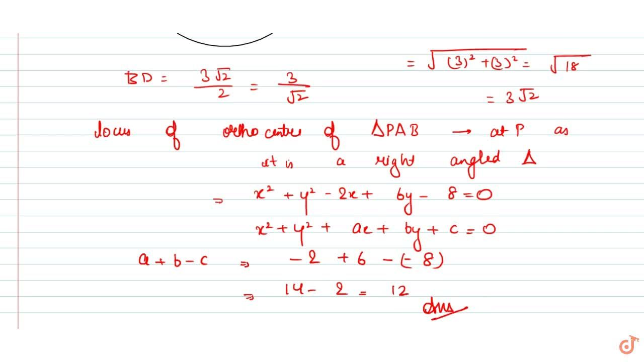 Solution for  From point P on the circle x^2-y^2- 2x + 6y-8= 0