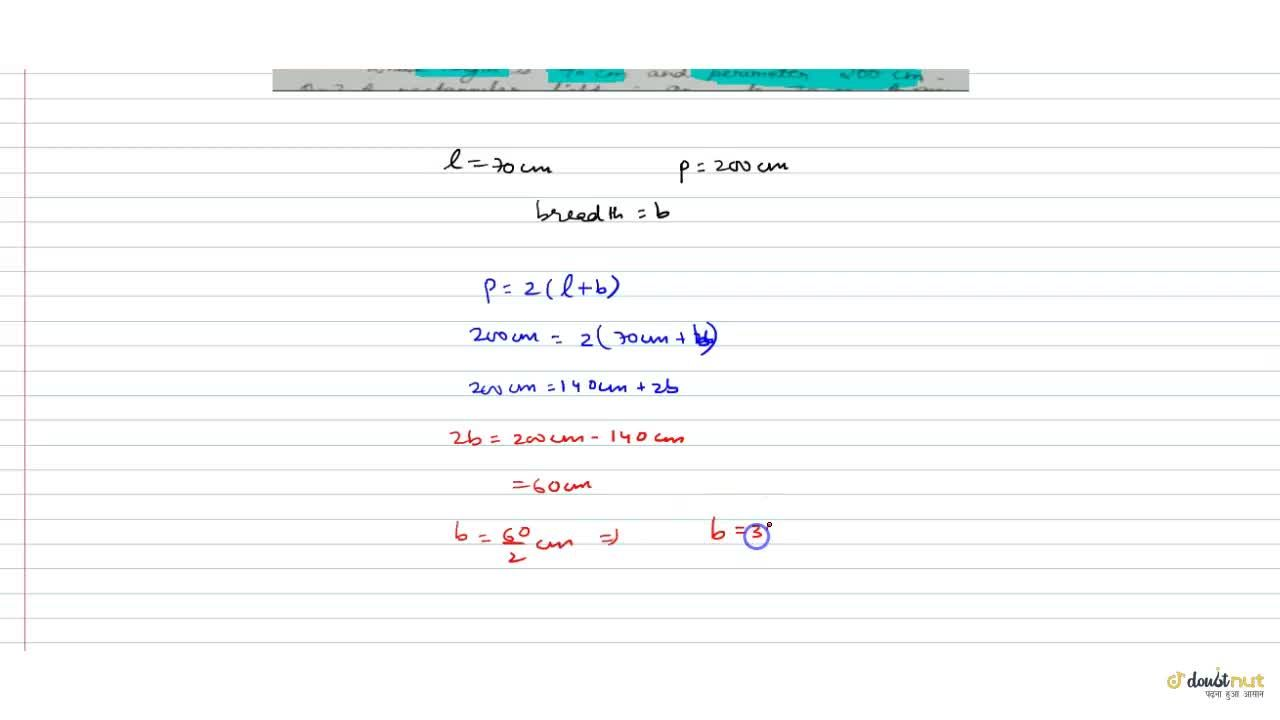 Solution for Find the breadth of the rectangle if its length is