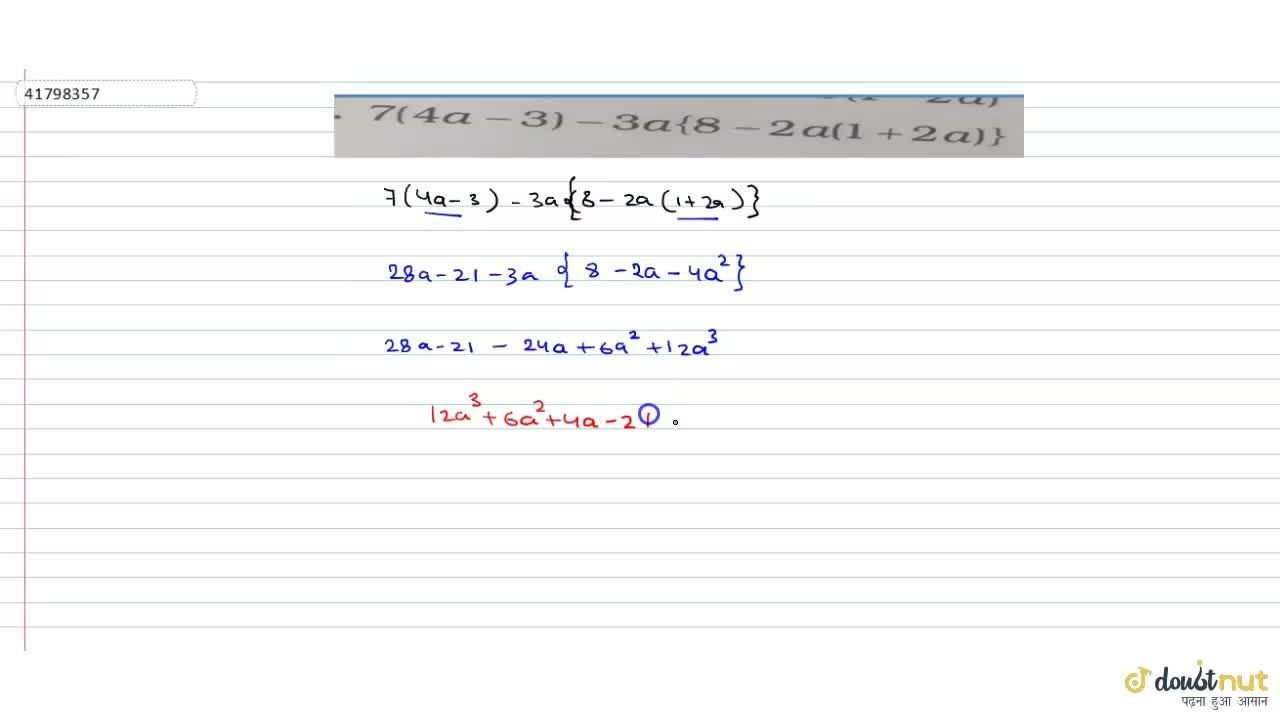 Solution for 7(4a-3)-3a{8-2a(1+2a)}